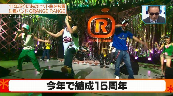 ミュージックステーション 2016/08/12のキャプ8