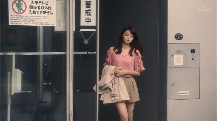 家政夫のミタゾノ 2話のキャプ46