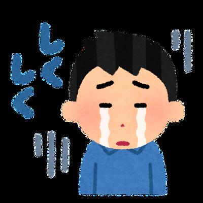 【悲報】ワイ、買うテレビのサイズで1日悩んで決められず咽び泣く