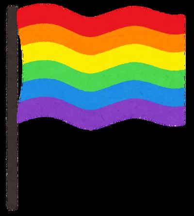 日本の同性カップル13組、結婚の自由求め各地で一斉提訴 禁止の違憲性問う   非常に保守的な社会