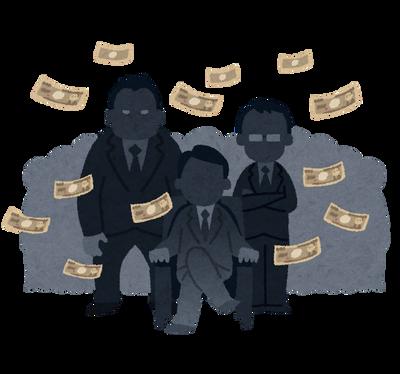 安倍「うおおお、経済を回せ!!」の正体がコレ、謎の団体769億円で受託