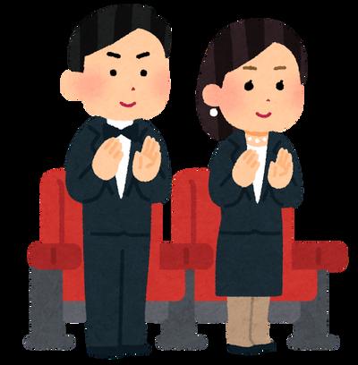 movie_standing_ovation