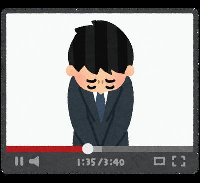 【悲報】YouTuberヒカル「宮迫は紳助さんへの踏み台。宮迫より梶原とやる方がおもしろかった。」