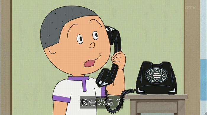 サザエさん「階段より怖い電話」のキャプ75