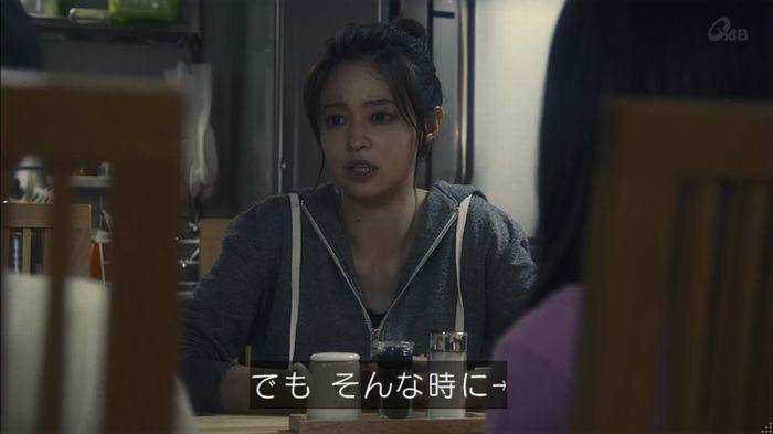 家政夫のミタゾノ 2話のキャプ364