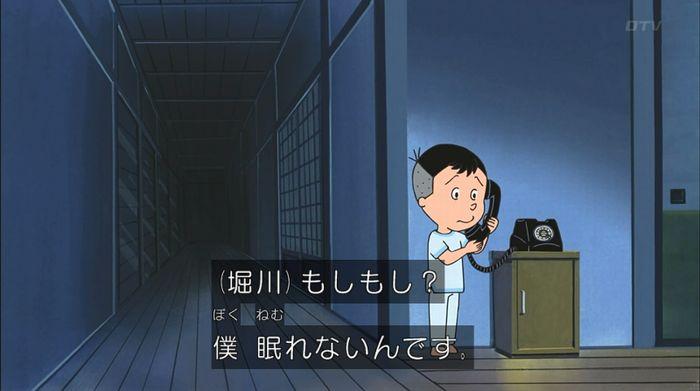 サザエさん「階段より怖い電話」のキャプ11
