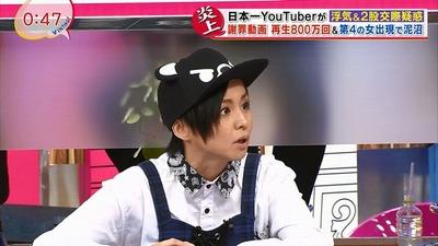 misono「自分の子供には絶対YouTube見せない」発言が大炎上wwwwwww