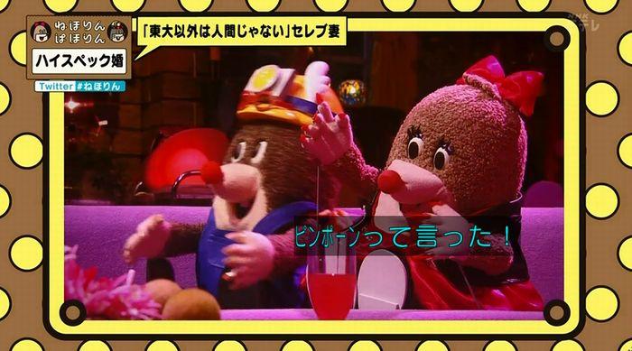 ねほりんぱほりんのキャプ207