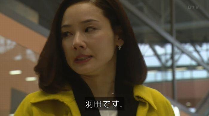 ナオミとカナコ 10話のキャプチャ345