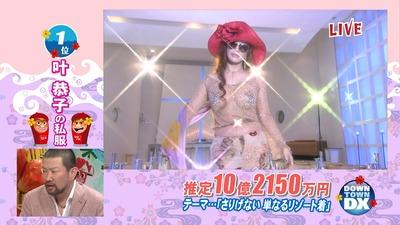 20120331_kanoushimai_05