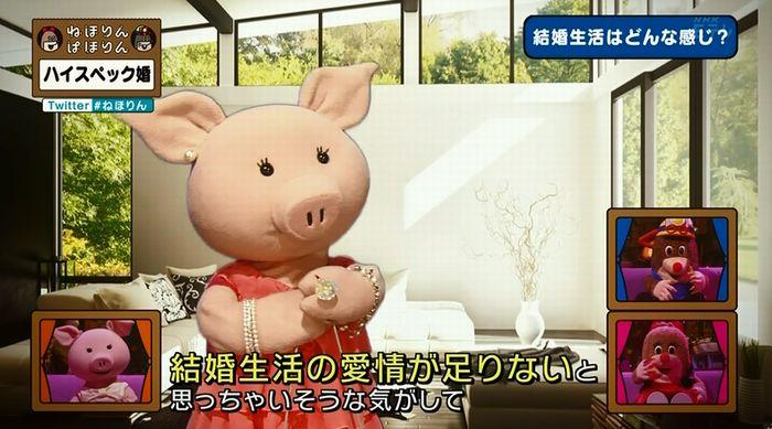 ねほりんぱほりんのキャプ365