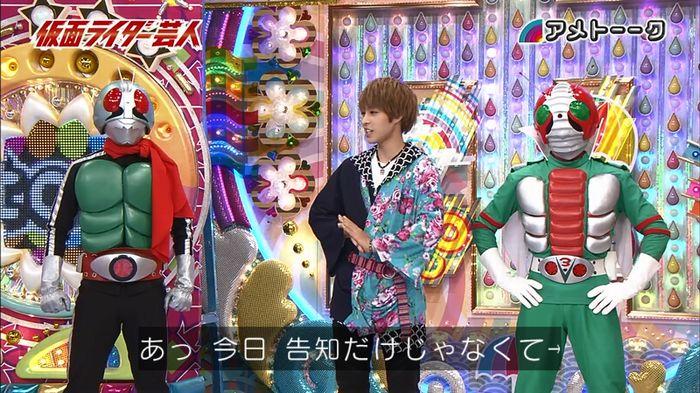 アメトーーク!「仮面ライダー芸人」のキャプ1