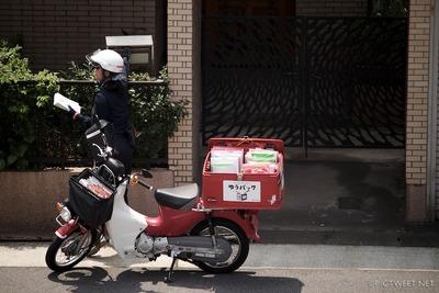【朗報】郵便配達は電動オートバイで…日本郵便、ホンダと共同で専用の車種を開発へ