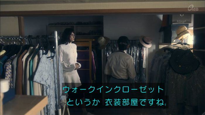 家政夫のミタゾノ 2話のキャプ227