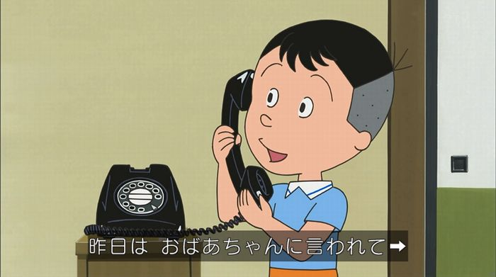 サザエさん「階段より怖い電話」のキャプ57