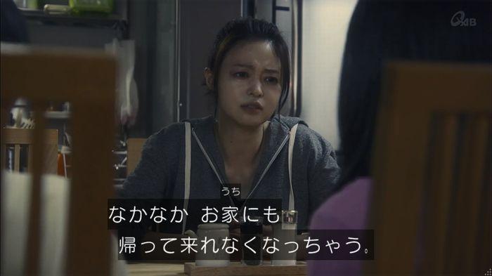 家政夫のミタゾノ 2話のキャプ363