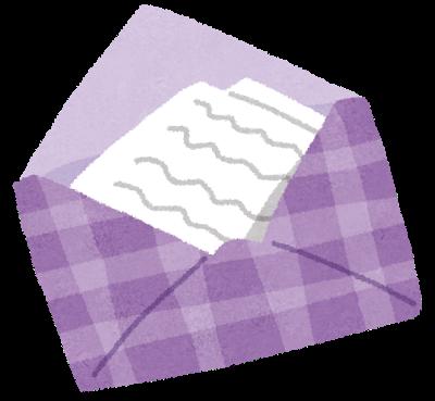 広瀬すずさんが母校へサプライズ 励ましの消毒液と手紙