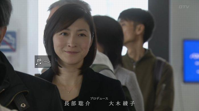 ナオミとカナコ 10話のキャプチャ379
