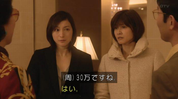 ナオミとカナコ 10話のキャプチャ149
