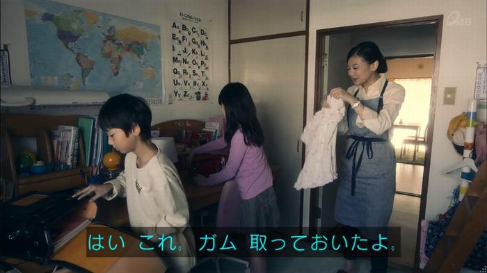 家政夫のミタゾノ 2話のキャプ208