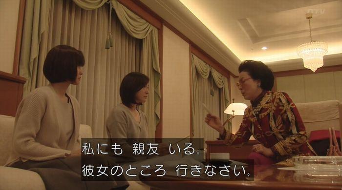 ナオミとカナコ 10話のキャプチャ191