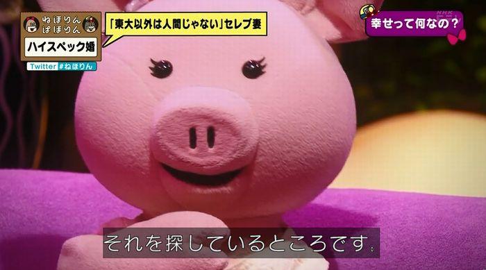 ねほりんぱほりんのキャプ419