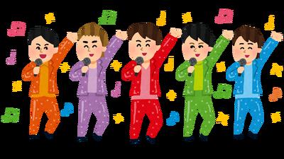 idol_man (1)