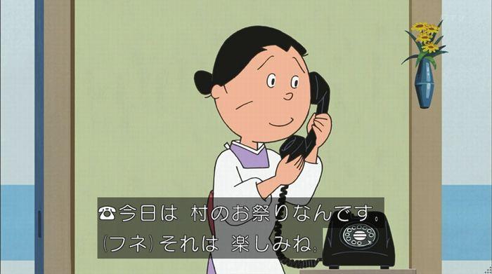 サザエさん「階段より怖い電話」のキャプ61