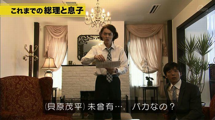 民王SP~新たなる陰謀~のキャプチャ7