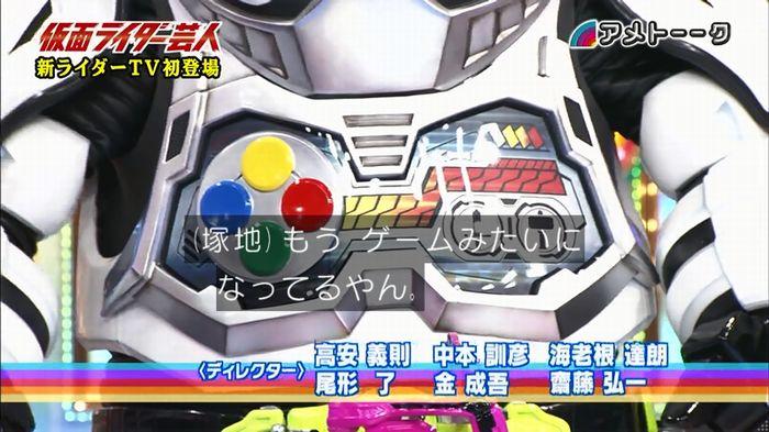 アメトーーク!「仮面ライダー芸人」のキャプ32