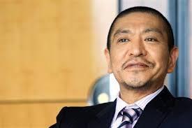 【後輩褒める】松本人志、オリラジ・新ネタに「笑ってしまったよね」wwwwwwwwの画像