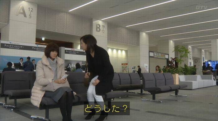 ナオミとカナコ 10話のキャプチャ351