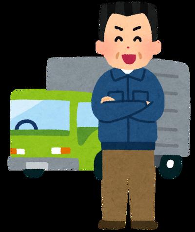 【疑問】何でお前ら給料も高いトラック運転手しないんや?