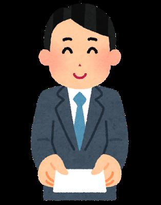 【朗報】一般企業さん、トライアウト会場に来て人材募集