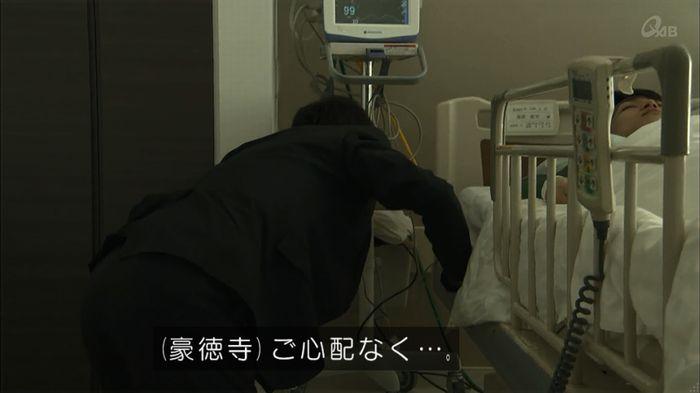 民王SP~新たなる陰謀~のキャプチャ463