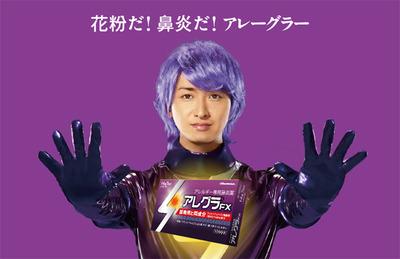 Ohno_20130117