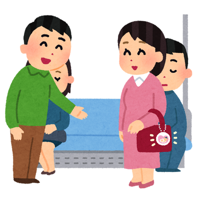 train_yuzuru_ninpu_mark