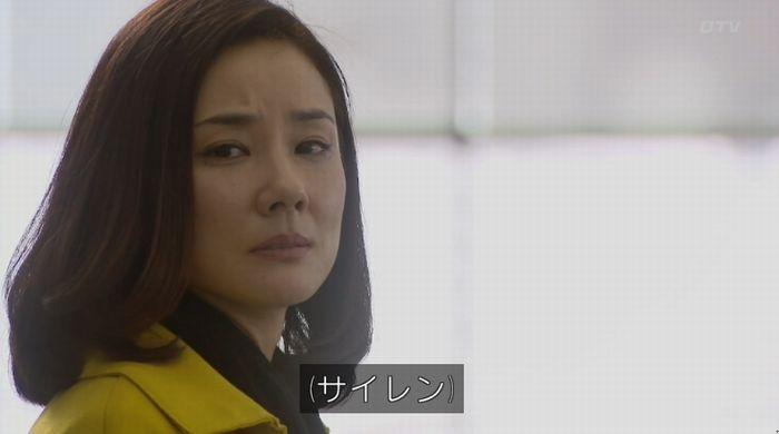 ナオミとカナコ 10話のキャプチャ433