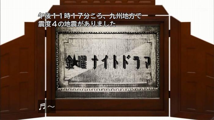 民王SP~新たなる陰謀~のキャプチャ46