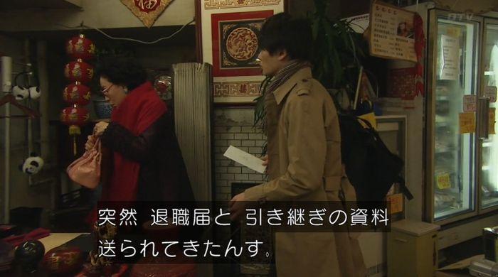 ナオミとカナコ 10話のキャプチャ207