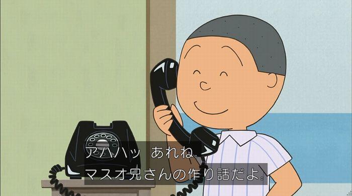 サザエさん「階段より怖い電話」のキャプ13