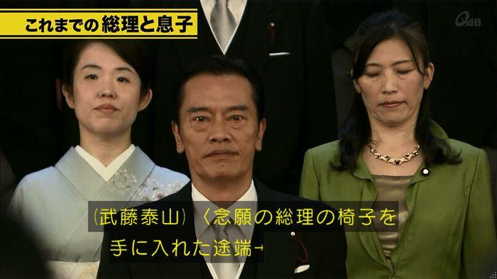 民王SP~新たなる陰謀~のキャプチャ1