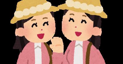 """三倉茉奈、三倉佳奈 本人も見分けがつかない!? """"マナカナ""""双子ショットに反響"""