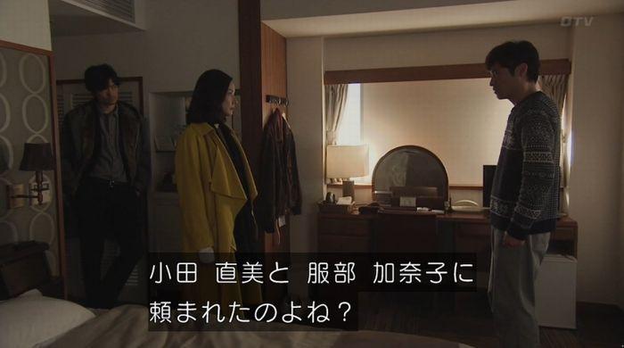 ナオミとカナコ 10話のキャプチャ97