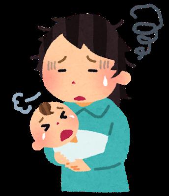 釈由美子、夫の育児の手伝いに不満 「旦那がやると、やってやった感を凄く出してくる。」