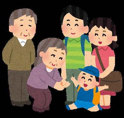 川口春奈「実家帰るで」→500万再生