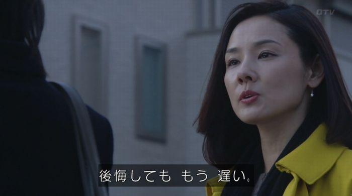 ナオミとカナコ 10話のキャプチャ12