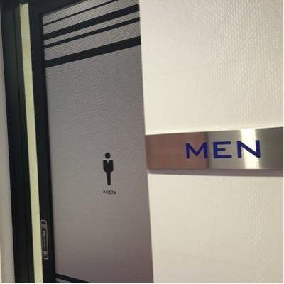 【大胆不敵】パチンコ店のトイレの壁に大便…建造物損壊容疑で市職員を現行犯逮捕