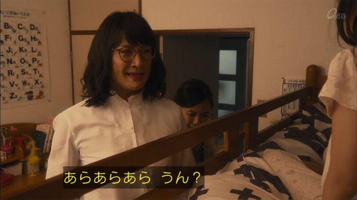 家政夫のミタゾノ 2話のキャプ201