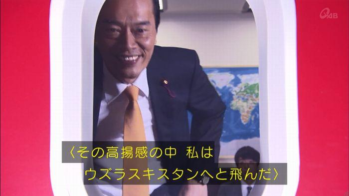 民王SP~新たなる陰謀~のキャプチャ25